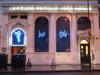 The Jazz Cafe photo