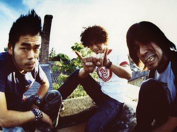 Electric Eel Shock artist photo