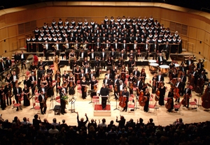 Royal Scottish National Orchestra (RSNO) artist photo