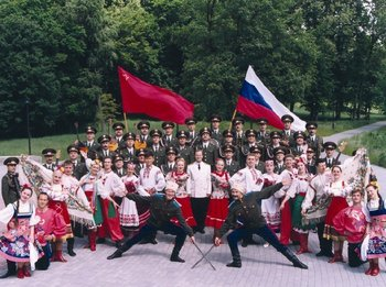 Red Army Ensemble artist photo