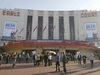 Earls Court Exhibition Centre photo