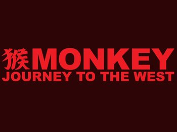 Monkey: Journey To The West artist photo