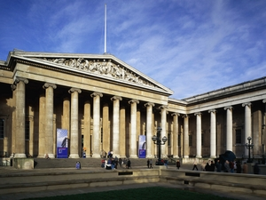 The British Museum artist photo
