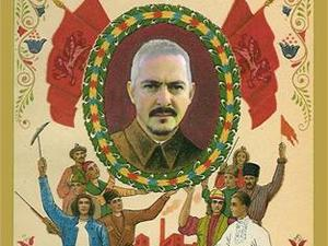 Jon Langford artist photo