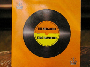 King Hammond artist photo