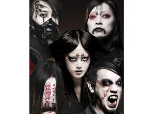 Chthonic artist photo