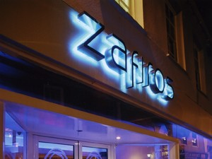 Zafiros Bar & Coffee Lounge artist photo