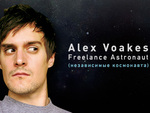 Alex Voakes artist photo