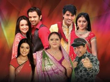 Star Parivaar Live 2012 picture