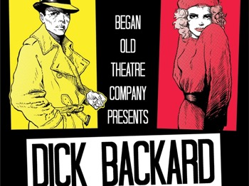 Dick Backard: Private Eye picture