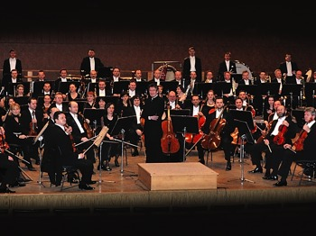 Bradford International Orchestral Concert Season 2012/13: Polish National Radio Symphony Orchestra, Mikhail Rudy picture