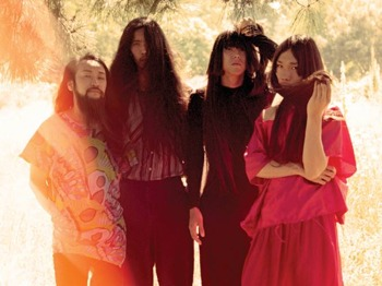 Bo Ningen + Deaf Club picture