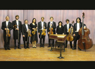 Kammer Philharmonie Europa artist photo