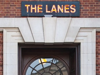 The Lanes venue photo