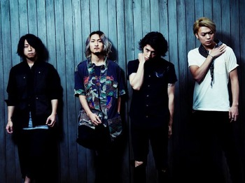 One Ok Rock picture