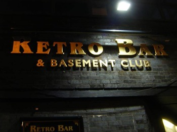 Retrobar venue photo