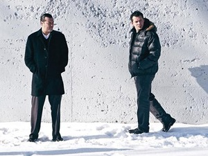 Atmosphere artist photo