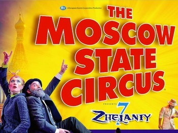Babushkin Sekret: The Moscow State Circus picture