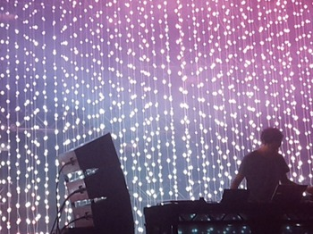 EYOE Presents Brixton All-Nighter 2: Four Tet picture