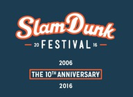 Slam Dunk Festival 2016 - Midlands artist photo