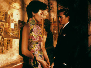 Film promo picture: In the Mood for Love