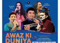 Awaz Ki Duniya artist photo