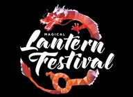 Magical Lantern Festival artist photo