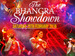 The Bhangra Showdown 2016 event picture