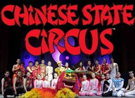 The Chinese State Circus artist photo