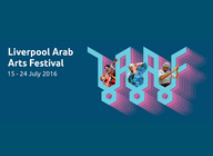 Liverpool Arab Arts Festival (LAAF) artist photo