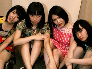 Otoboke Beaver artist photo