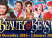Beauty and the Beast: Cheryl Fergison event picture