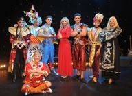 Aladdin: Natasha Hamilton, Mark Byron & more artist photo