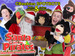 Santa And The Pirates (That Don't Want Christmas!): Callum Donnelly, Robin Hatcher event picture