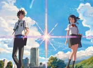 Your Name (Kimi No Na Wa) artist photo
