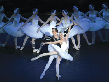 Swan Lake: Saint Petersburg Classic Ballet picture