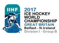 Ice Hockey World Championship artist photo