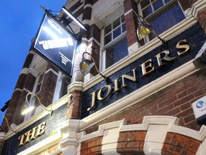 The Joiners artist photo