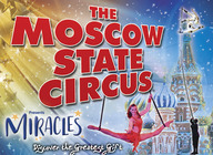 Christmas Circus Spectacular: The Moscow State Circus artist photo