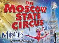 Miracles: The Moscow State Circus artist photo
