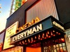 Everyman Cinema Maida Vale photo