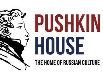Pushkin House venue photo