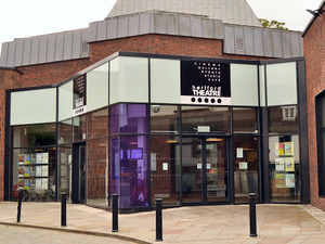 Hertford Theatre (formerly Castle Hall) artist photo