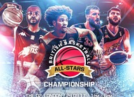 British Basketball All-Stars Championship artist photo