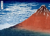 The British Museum Presents: Hokusai artist photo