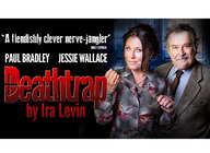 Deathtrap (Touring) artist photo