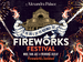 Alexandra Palace Fireworks Festival event picture